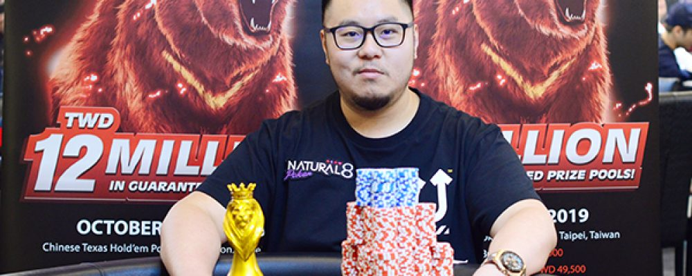 Daniel Tang ships the Monster Stack 1 opener and sets the pace of the APT Player of the Series race